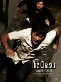 chaser-a.jpg